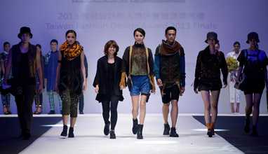 Taiwan Fashion Design Award opens up to foreign designers